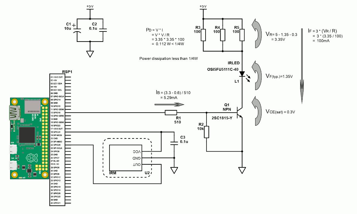 2SC1815で赤外線LEDを100mAでドライブする回路