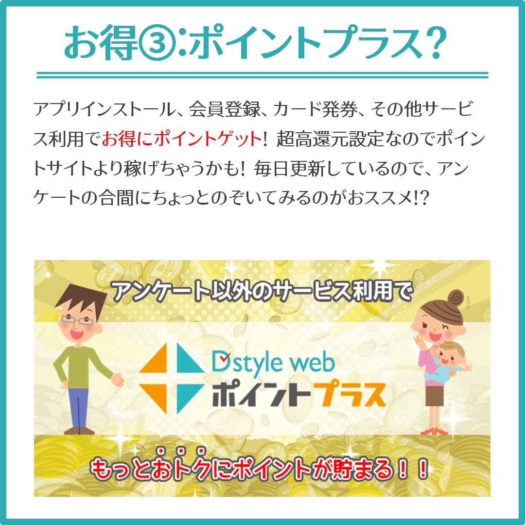 D style web7