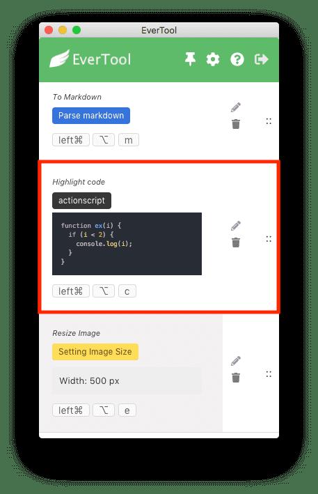 click highlight code action