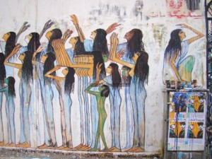 Figure 2: Mural of women in mourning accompanied by a black panther, by Alaa Awad, Mohamed Mahmoud Street, Cairo. Photograph by Soraya Morayef (February 2012)