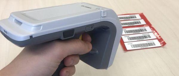 Snel inventariseren met de RFID scanner in Incontrol
