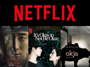 Top 10 K-Dramas on Korean Netflix