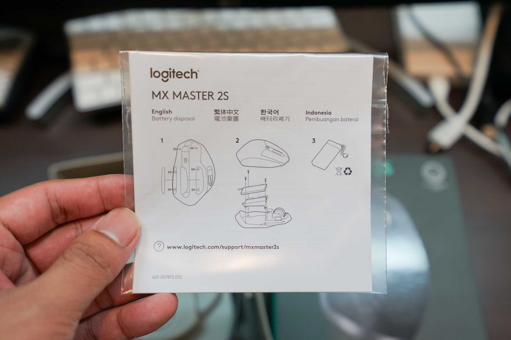 Logitech MX Master 2S Manual