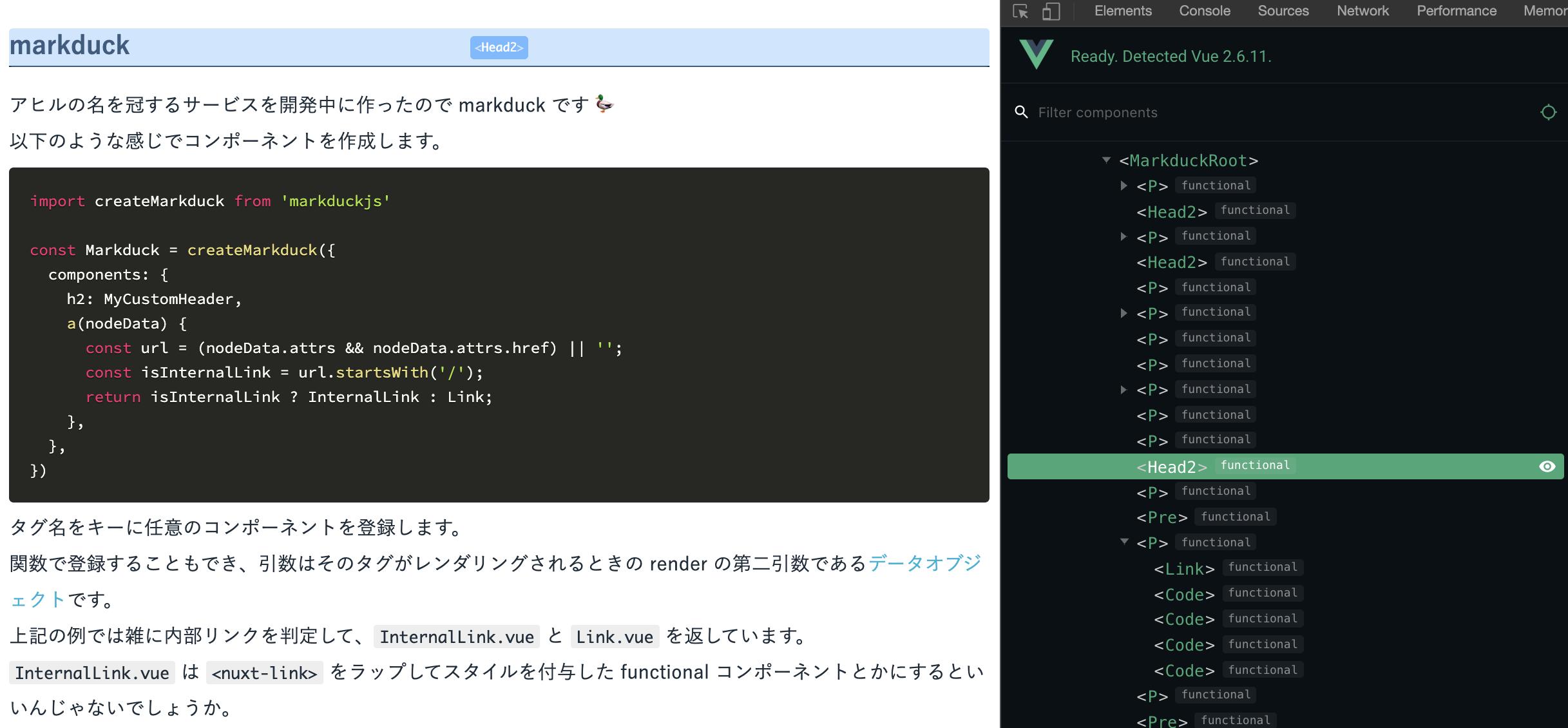 自作の Vue の functional component で HTML 化されてることが分かる