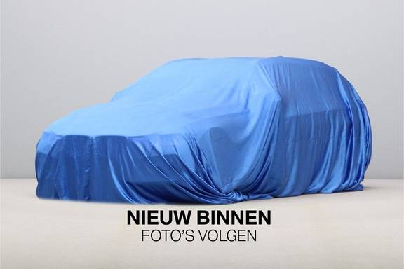 BMW 5 Serie Touring 530e High Exe Luxuryline Hybrid