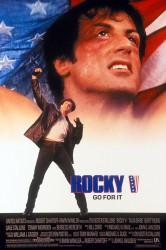 cover Rocky V