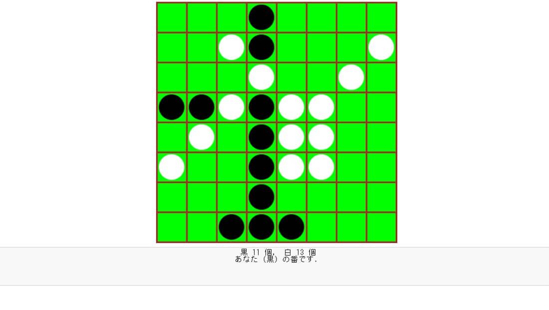 プロダクト7-4