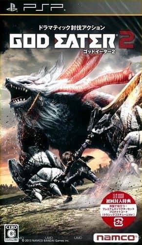 Coverart image of God Eater 2 psp
