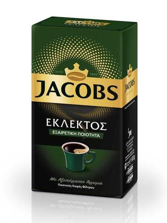 Filterkaffee Klassisch - 500g