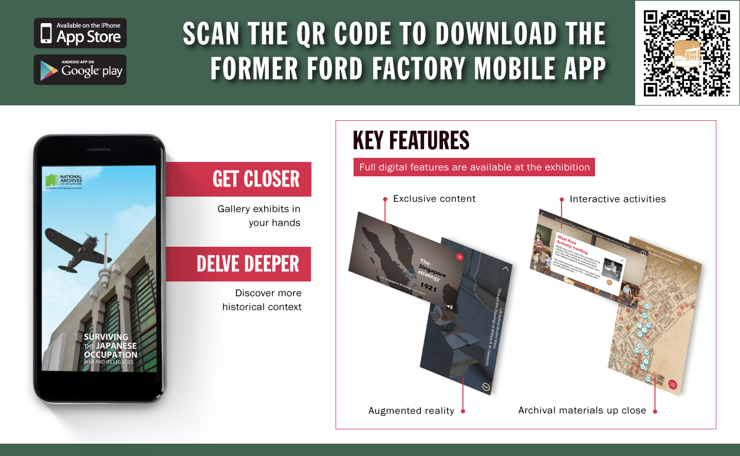 Former Ford Factory Mobile App