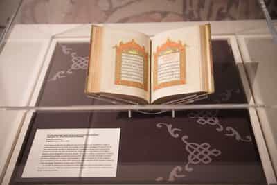 A close-up of the Cermin Mata, an illuminated manuscript.