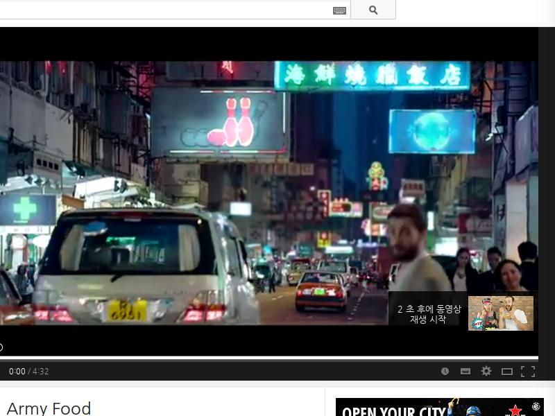 우분투 14.04의 Youtube 화면