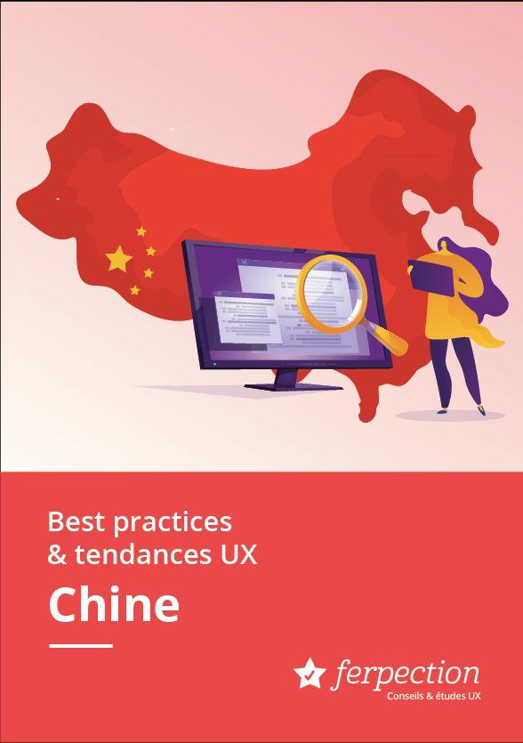 Étude UX design en Chine