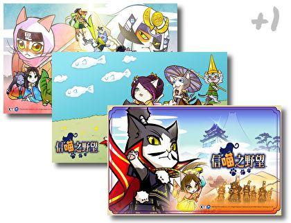 Nobunyaga theme pack