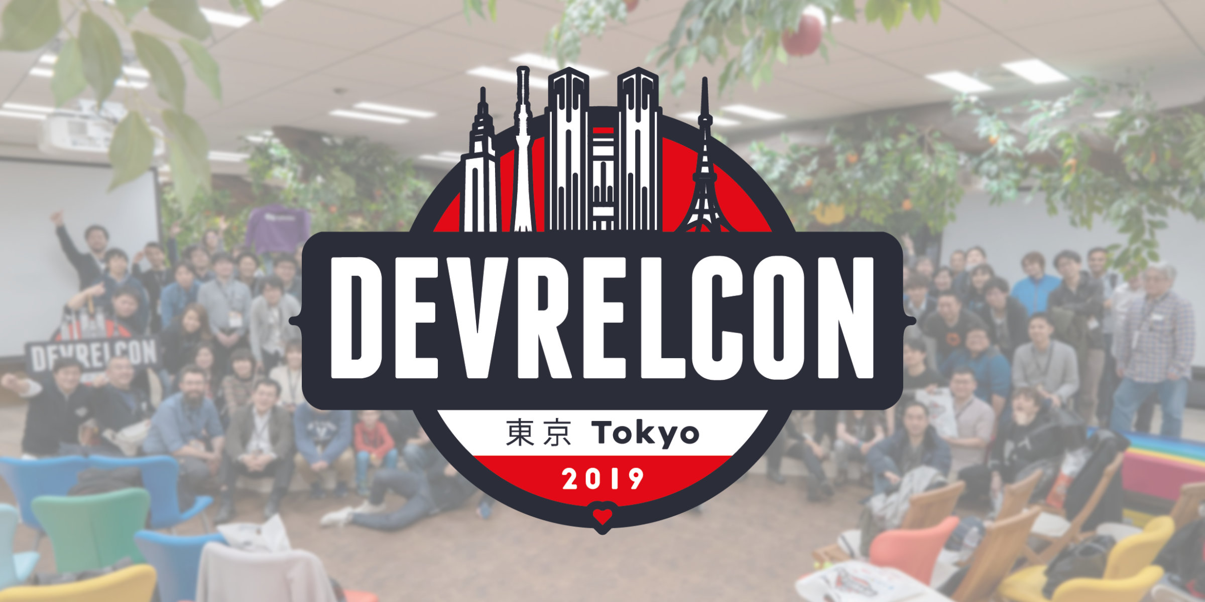 Nexmo Goes to DevRelCon Tokyo