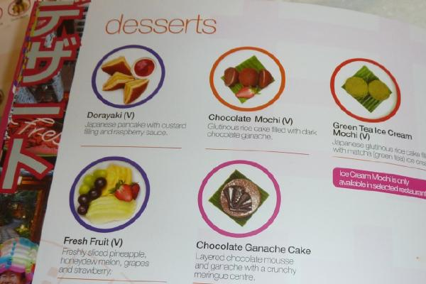 image from The Vegetarian Guide to Yo! Sushi