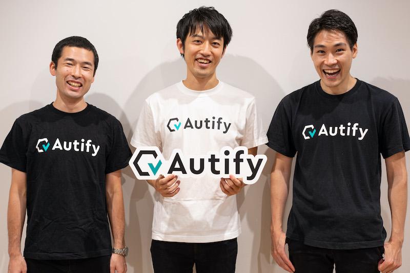 """""""autify-new-board-20200701"""""""