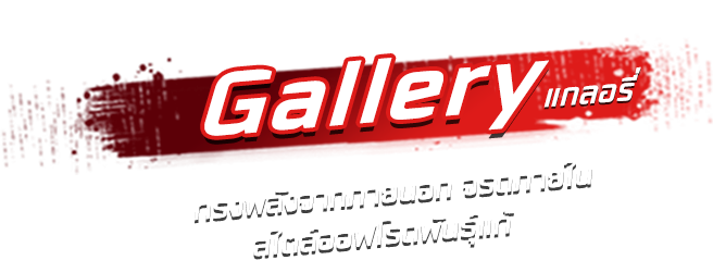 isuzu v-cross gallery