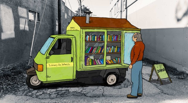 A library bookmobile in an empty alley