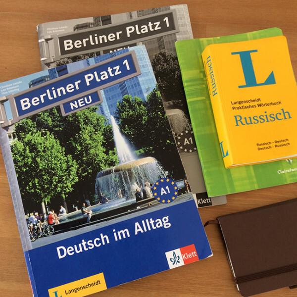 Экзамен по немецкому языку А1