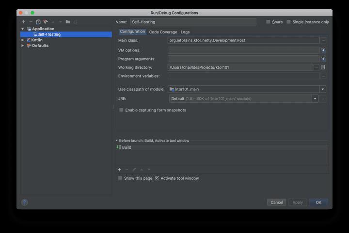 Edit Configuration