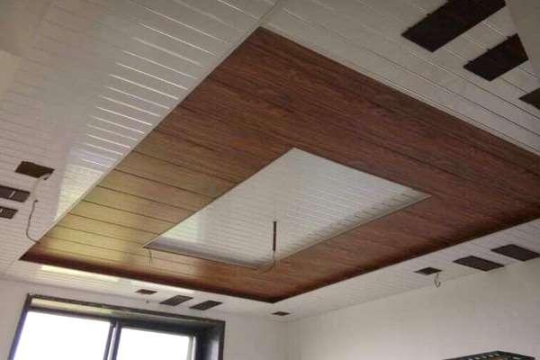 PVC False Ceilings intrior.com