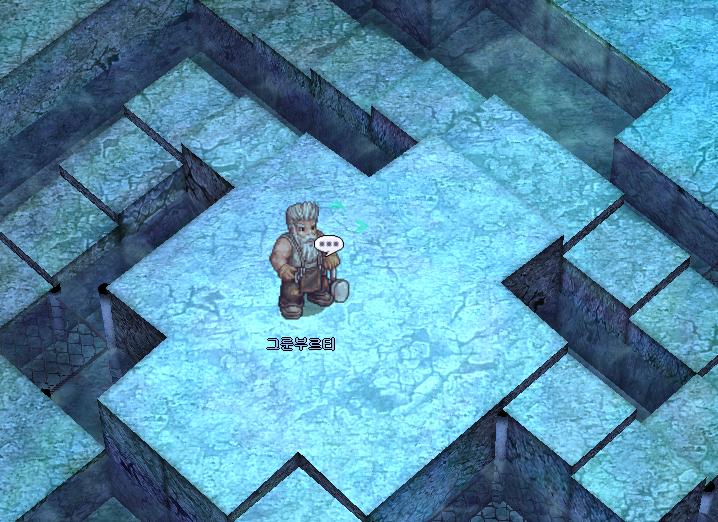 Grunburti NPC screenshot