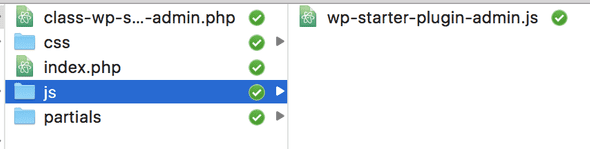 WordPress Plugin Boilerplate Admin JS Folder