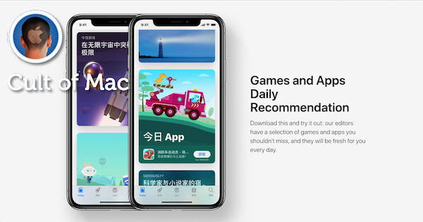 China crackdown could boot thousands of iOS games from App Store