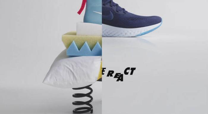 Nike React