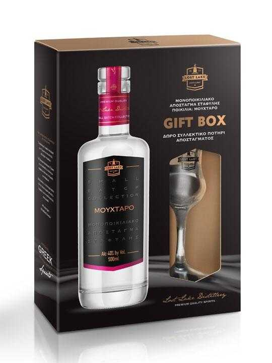 gift-box-tsipouro-mouhtaro-500ml-lost-lake-distillery