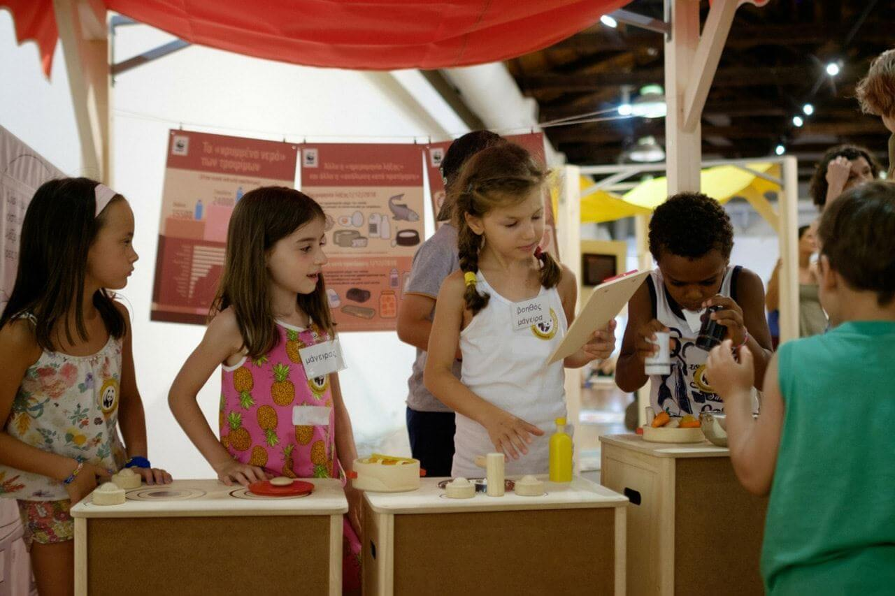 Μαγειρεύουμε έναν καλύτερο κόσμο για τα παιδιά μας στην Τεχνόπολη!