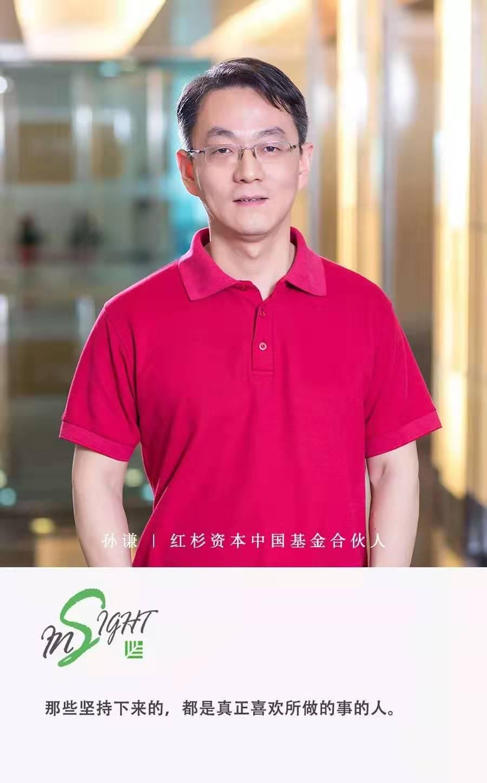 sunqian