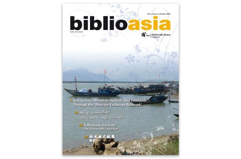 BiblioAsia 4-3 cover