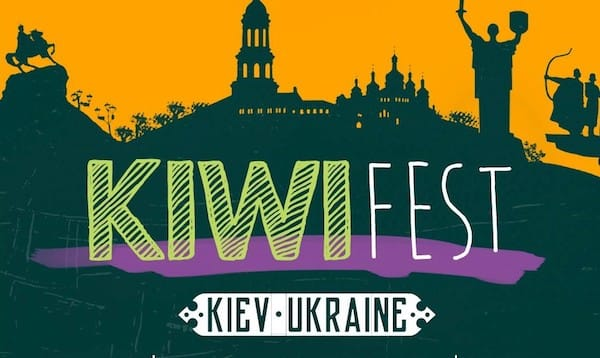 KiwiFest