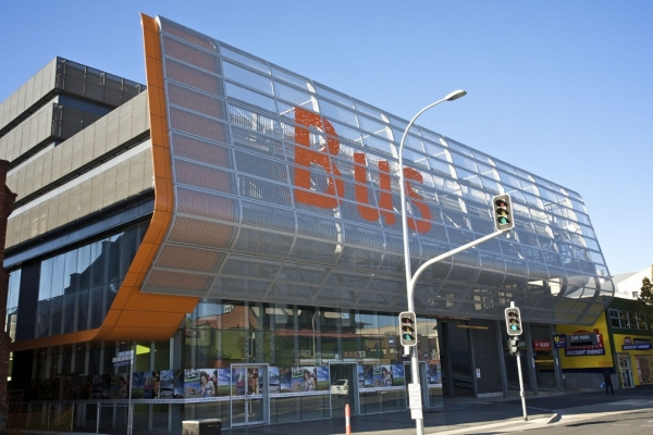 Adelaide Bus Terminal