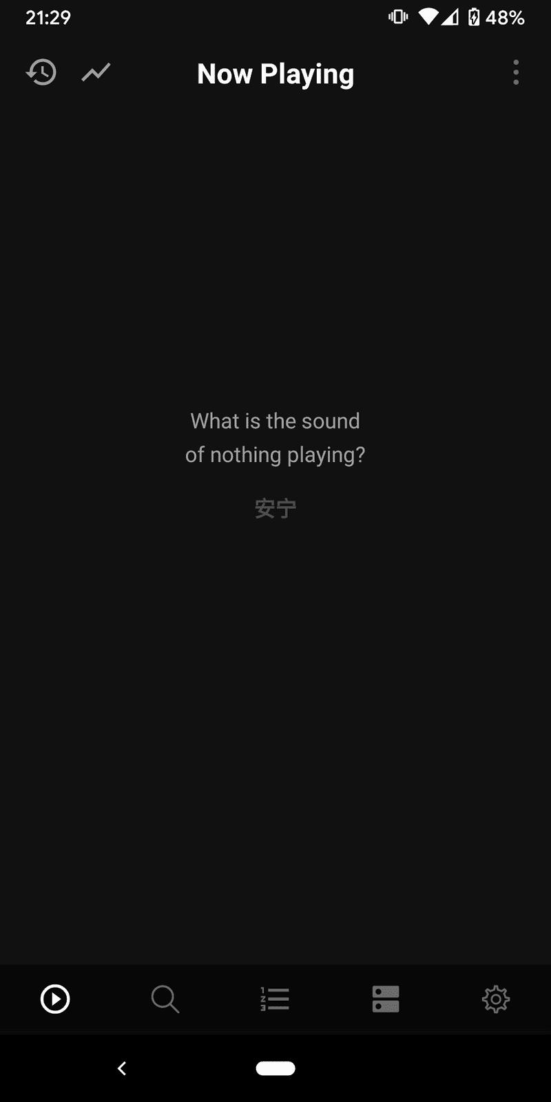 Screenshot of Nothing Playing in Plex Dash