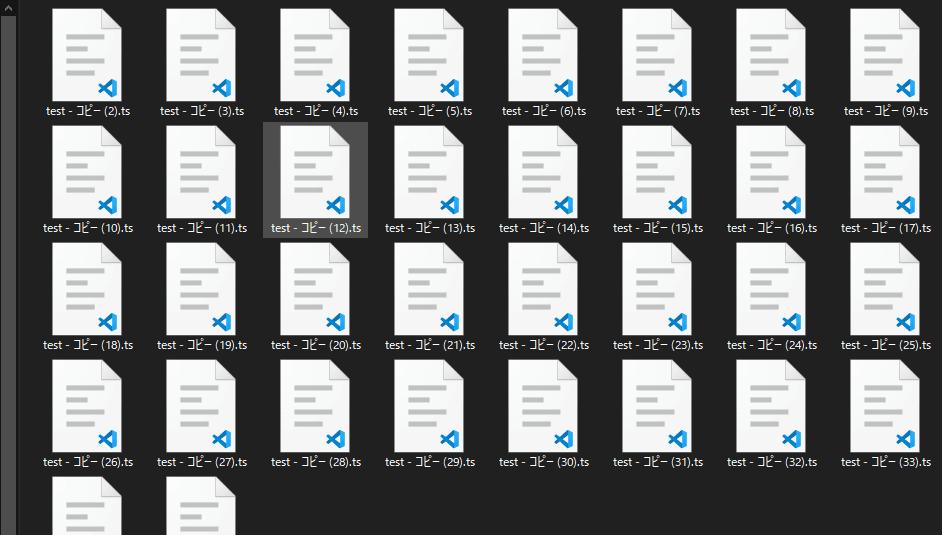 tsファイルたち