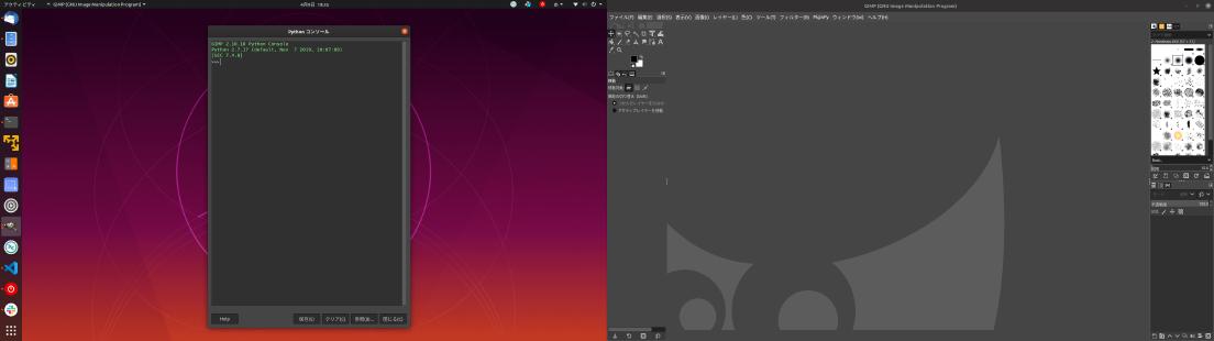 pdb.plug_in_screenshot() 関数の実行結果