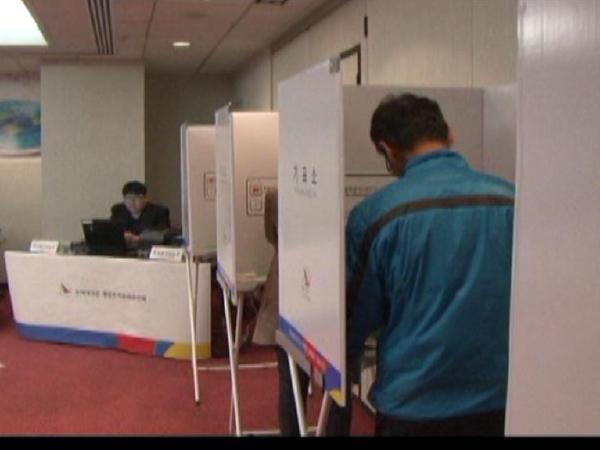 워싱턴 한인사회, 4270명 대통령선거 투표