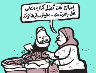 egypt-cartoon-004-320