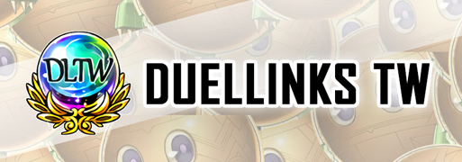Duel Links Taiwan Weekly #108 | YuGiOh! Duel Links Meta