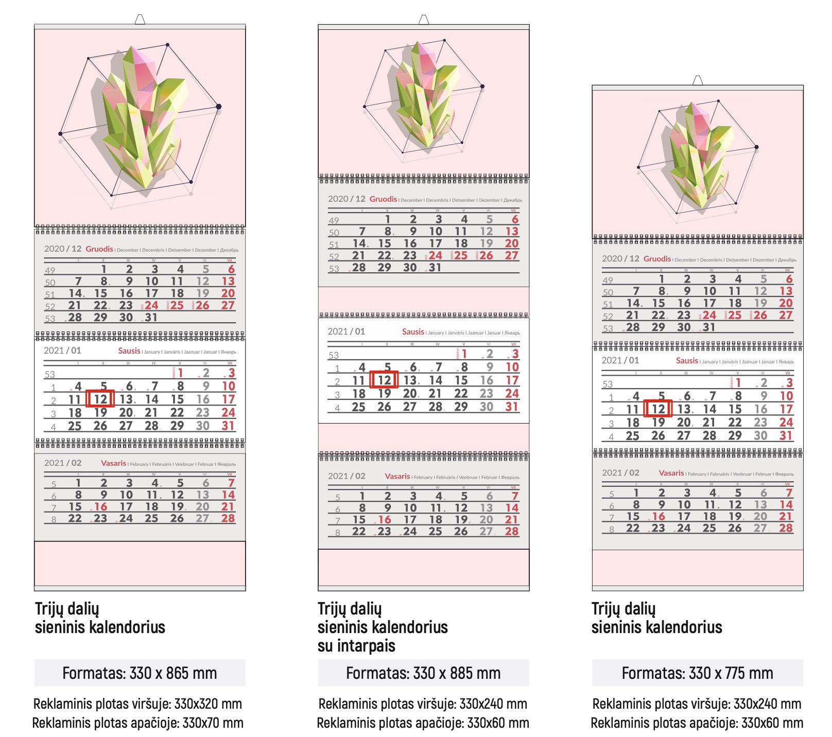 Sieniniai trijų dalių kalendoriai