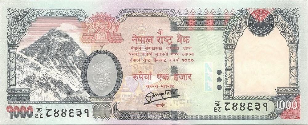 Nepali Thousand Rupee