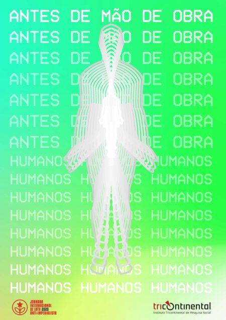 human .vcr