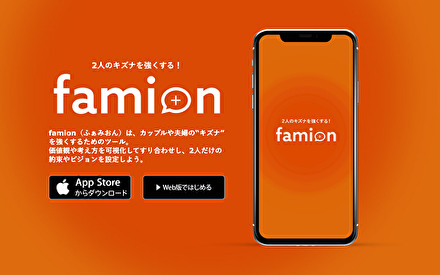 famion_image