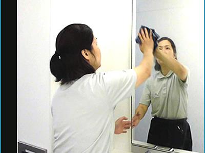 新東京サービス物件|例