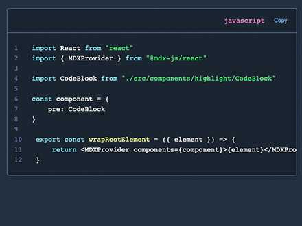 Add code highlighting to MDX