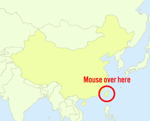 Google Analytics - Taiwan