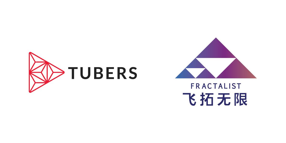 中国「新三板」上場の飛拓無限信息技術(北京)股份有限公司とクリエイターニンジャが業務提携を締結YouTube 分析ツール「TUBERS ダッシュボード」が 6 月 25 日より中国語対応開始